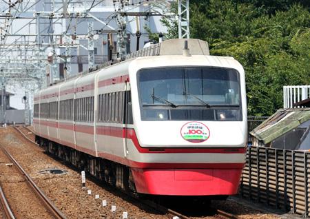 東武200系10-9