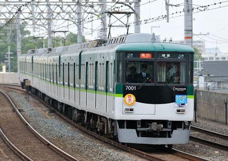 京阪7000系新色07-9