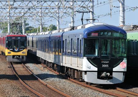 京阪新3000系37-9