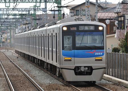 京成3050形06