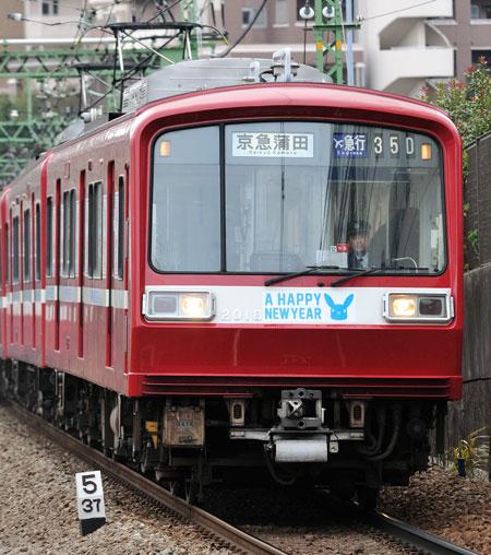 京急2000形39-1