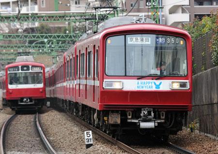 京急2000形39