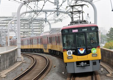 京阪8000系新色28