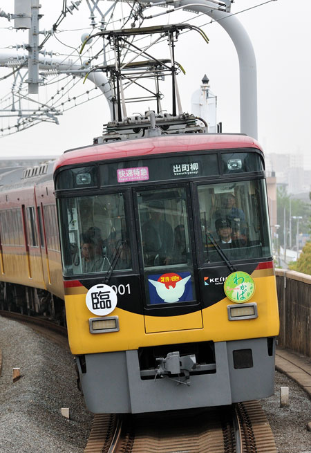 京阪8000系新色28-1