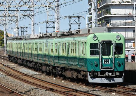京阪2600系29