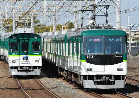京阪6000系新色14