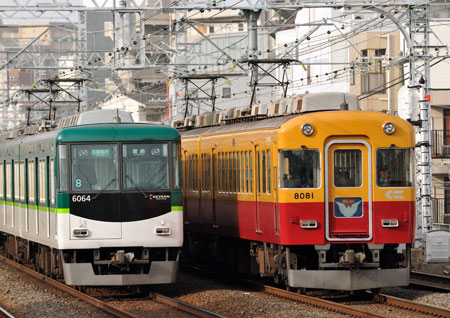 京阪8030系15
