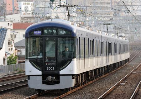 京阪新3000系41