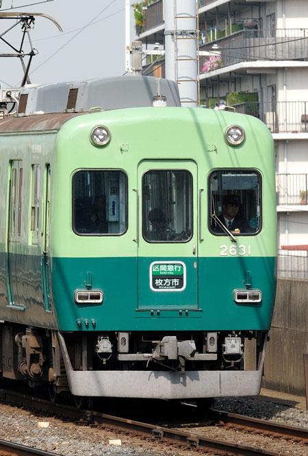 京阪2600系30番台02-1