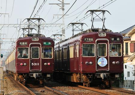 阪急5300系14