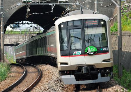 東急5104 26