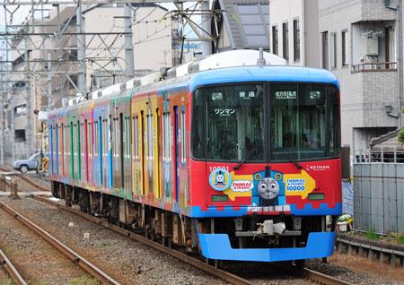京阪10000系新色02