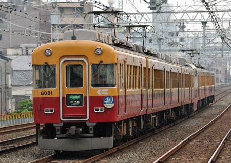 京阪8030系16