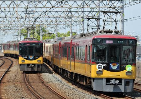 京阪8000系新色27