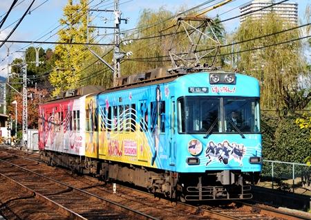 01京阪600形12_R450