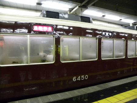 DSCN6047-9.jpg