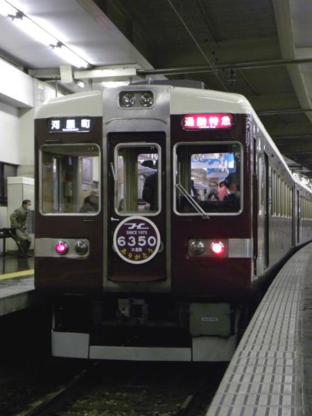 DSCN6054-9.jpg