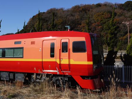 P1060213.jpg