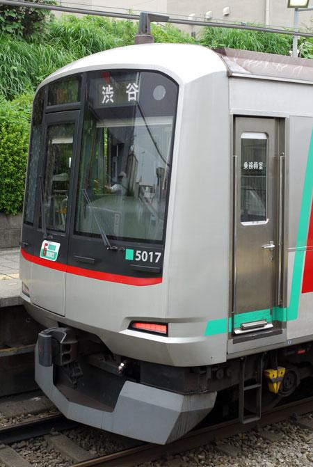 P1110070.jpg