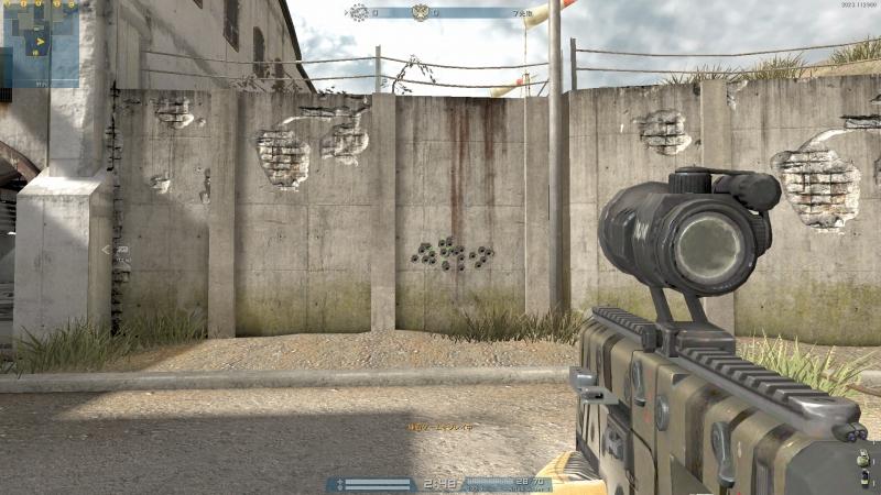 ScreenShot00046s-.jpg
