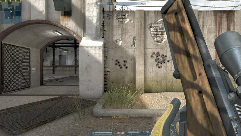 ScreenShot00048s-.jpg