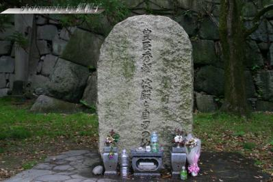 201105yamazatomaru.jpg