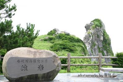 201107iki-saruiwa.jpg