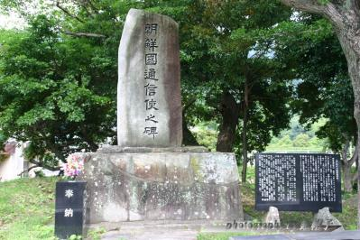 201107tsushima-chosentsushin.jpg