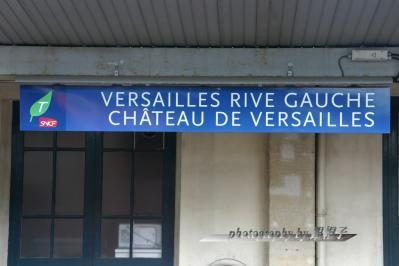 GARE DE VERSAILLE GAUCHE