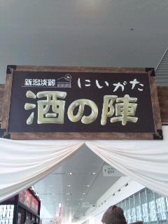 PA0_0181.jpg