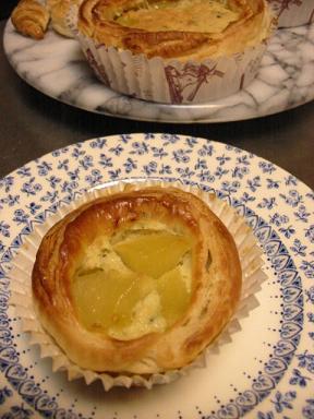 紅茶とりんごのケーキデニッシュ
