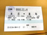 R0012877.jpg