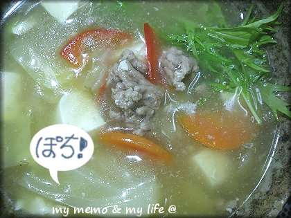 11-13スタミナスープ