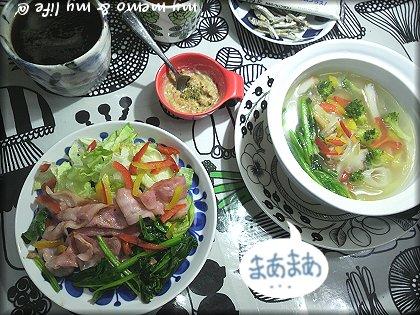 11-21健康野菜スープ的な