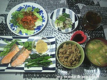 11-29鮭が続きます和食器で晩御飯