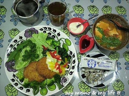 12-6キムチ+味噌+バタースープ