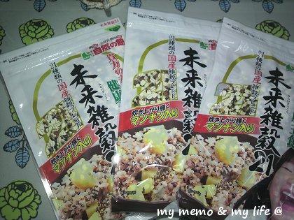 12-7未来雑穀米