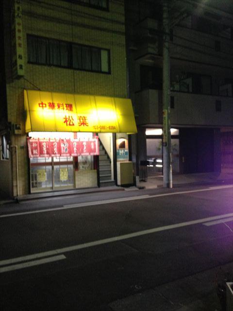 IMG_0113_R.jpg