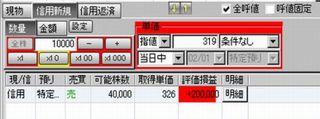 WS000038_20130201003358.jpg