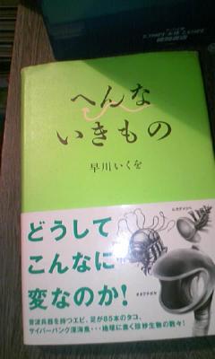 100216_2328~01.JPG