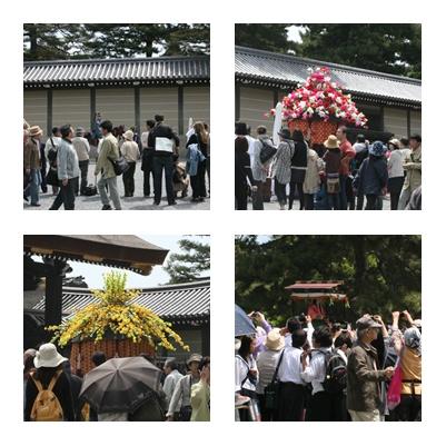 page葵祭
