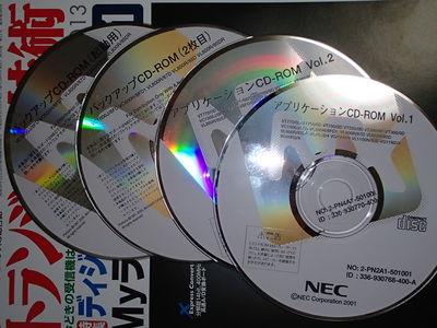 PC020565.jpg