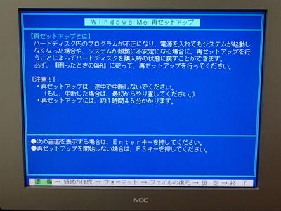 PC020566.jpg