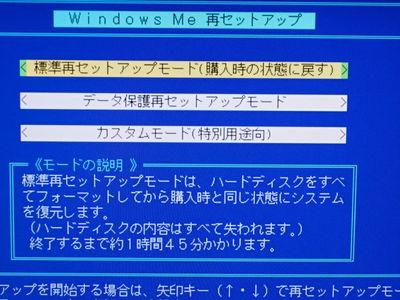 PC020568.jpg