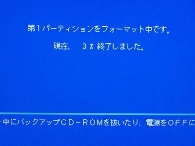 PC020570.jpg
