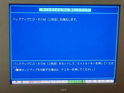 PC020573.jpg