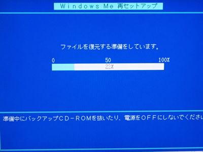 PC020576.jpg