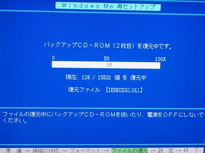 PC020577.jpg