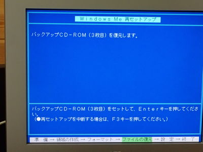 PC020579.jpg