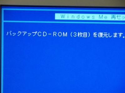 PC020580.jpg